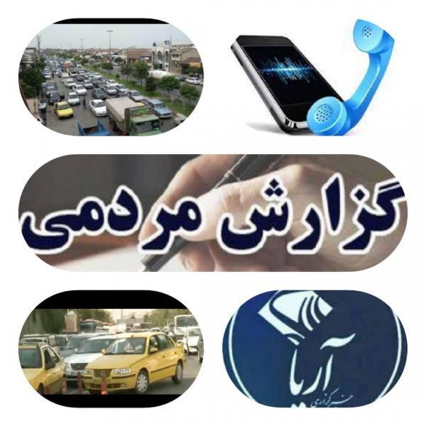 درخواست اهالی محلات خیابان شریعتی ازفرماندارواعضای شورای ترافیک شهرستان بابل